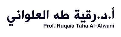 موقع الدكتورة رقية العلواني